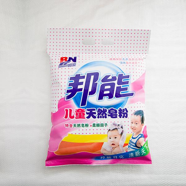 邦能儿童天然皂粉888G